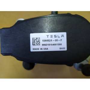 Суппорт тормозной задний правый 1044624-00-F